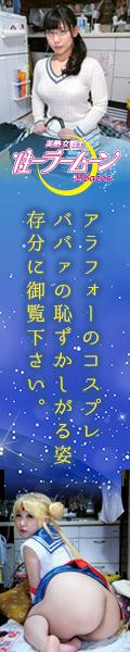 メロディー・雛・マークス Debut!