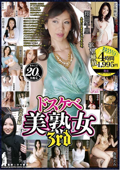 ALD416 | ドスケベ美熟女 3rd