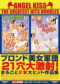 DAK190 | ANGEL KISS THE GREATEST HITS DOUBLES ブロンド美女軍団 21穴大激射! まるごと2本大ヒット作品集