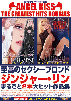 ANGEL KISS THE GREATEST HITS DOUBLES 至高のセクシーブロンド ジンジャー・リン まるごと2本大ヒット作品集