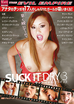DSD168 | Suck It Dry 3