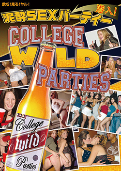 DSD337 | ~潜入!泥酔SEXパーティー~ COLLEGE WILD PARTIES