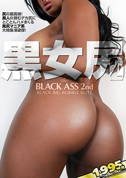 DSD427 | 黒女尻2 ~The BLACK ASS 2nd~