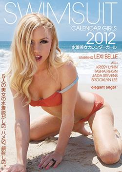 DSD441 | SWIMSUIT CALENDAR GIRLS 2012 ~水着美女カレンダーガール~