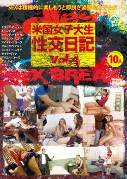 米国女子大生性交日記 vol.4