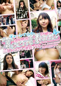 GNP018 | TeenHunt #018 in Ikebukuro