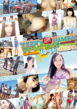 GNP025 | Teen's ガチナンパ ビーチの10代美少女