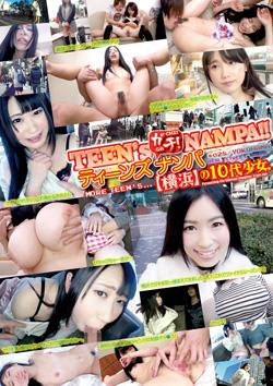 GNP028 | Teen's ガチナンパ 【横浜】の10代少女