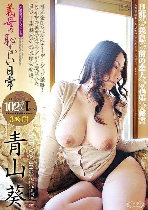 JMD098 | 義母の恥ずかしい日常 ~人妻のあやまちシリーズ~