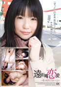KUMD003 | 遠距離恋愛〜5つのラブストーリー01